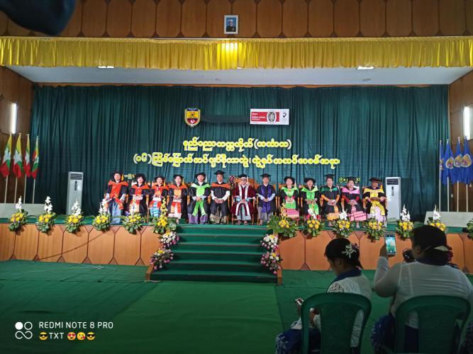 16th convocaion ceremony